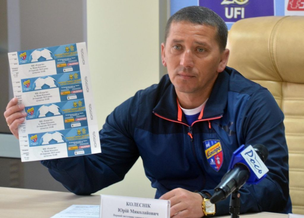 Гендиректор Черкащини: Ми зацікавлені залишитись у Першій лізі